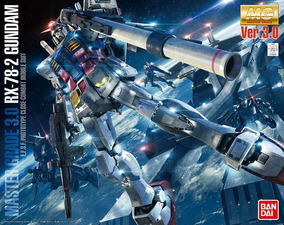 Kit 1/100 Mg Rx-78-2 Gundam Ver.3.0