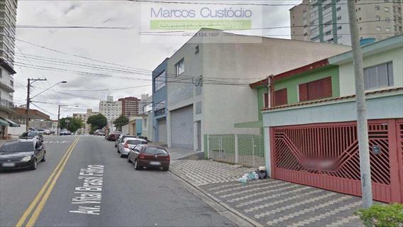 Galpão Vital Brasil - V452