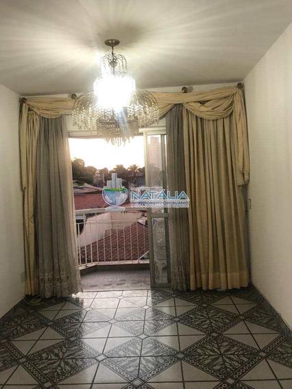 Apartamento Com 2 Dorms, Tatuapé, São Paulo, Cod: 63295 - A63295