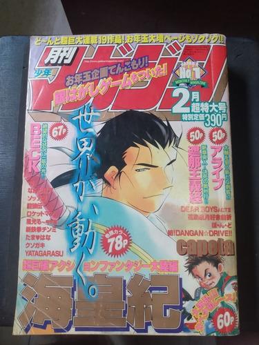 Gekkan Magazine #2 Mangá Em Japonês Com Mais De 700 Páginas