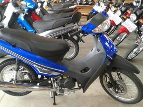 Brava Nevada 110 Automatica Super Promo Entrega Inmediata!!!
