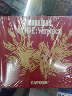Sega Dreamcast Resident Evil Veronica