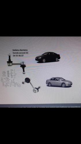 Honda Arccod