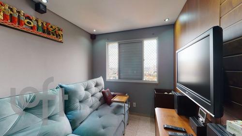 Imagem 1 de 29 de Apartamento - Ap12261 - 69406313