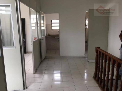 Sala Para Alugar, 36 M² Por R$ 1.000/mês - Jardim Vila Formosa - São Paulo/sp - Sa0161
