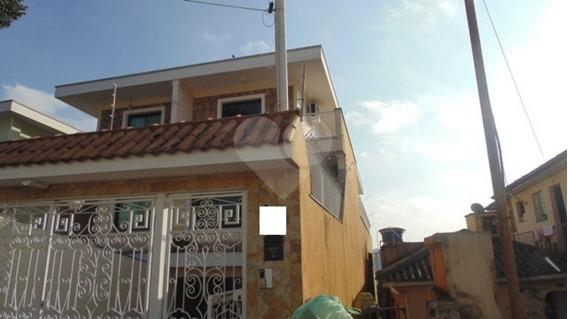 Casa-são Paulo-vila Paiva   Ref.: 169-im177854 - 169-im177854