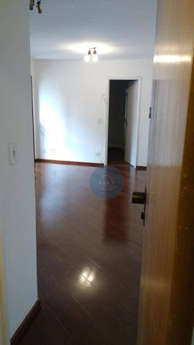 Apartamento Com 1 Suíte Na Santa Cecília - Ap0150