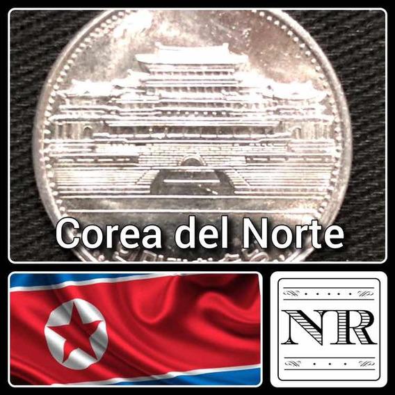 Corea Del Norte - 1 Won - Año 1987 - Km # 18