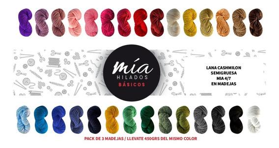 Lana Cashmilon Mia 4/7 Semigrueso Pack 3 Mad/450grs Xcolor