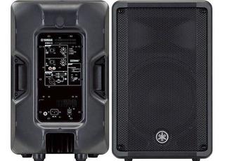 Yamaha Dbr12 Bocina Auto-amplificada (comprar De 1 En 1)