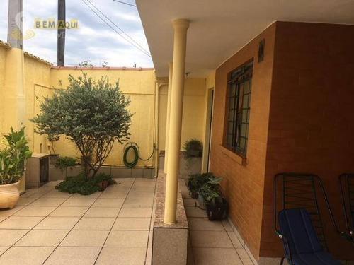 Imagem 1 de 18 de Casa Residencial À Venda, Vila Prudente De Moraes, Itu. - Ca0456
