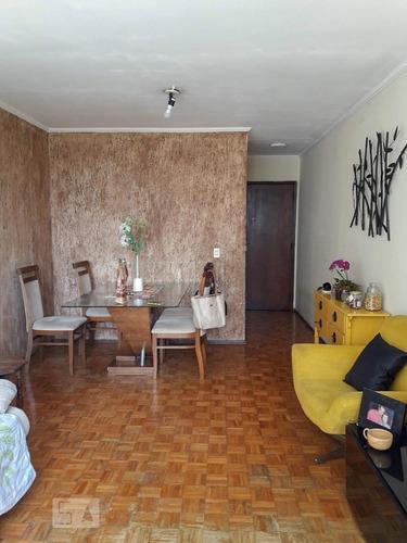 Apartamento À Venda - Santo Amaro, 3 Quartos,  84 - S893131637