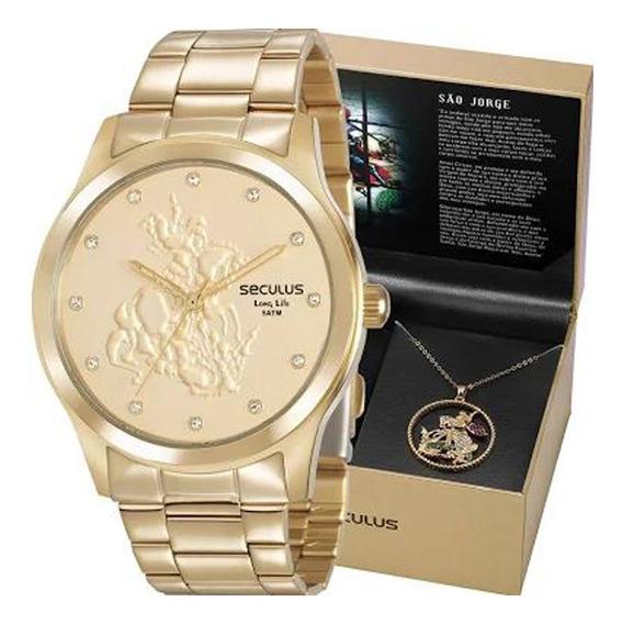 Kit Relógio Seculus Feminino São Jorge 35019lpskda1k1