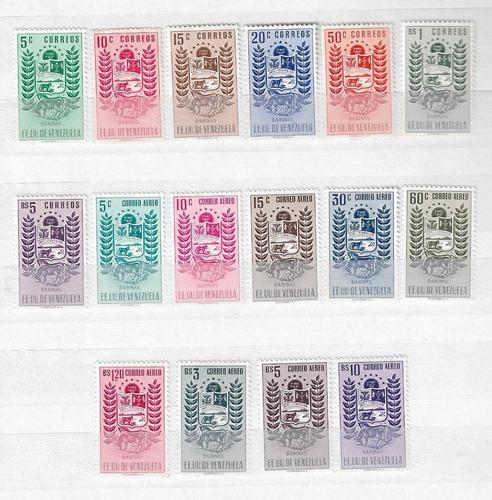 Imagen 1 de 1 de Estampillas De Venezuela Escudo, Ba 1952 Nuevas Tres Si Goma