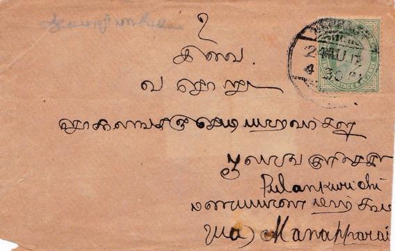 India 1912 Antiguo Sobre Con Sello Postal E25