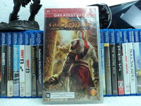 God Of War Chains Of Olympus - Psp - Promoção Em Até 12x !!!