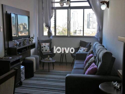 Imagem 1 de 14 de Apartamento 2 Quartos  120 M² Por R$ 698.500 -chácara Inglesa-sp - Ap4683