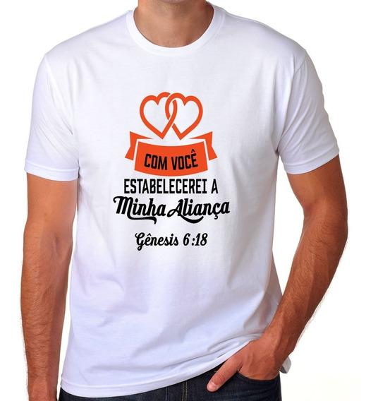 Camiseta Branca Versiculo Biblico Mensagem Evangelica Fé 03