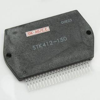 NEW UHF 8W 150-340MHz PA8W1534MV RF Power Amplifier 7V-12V