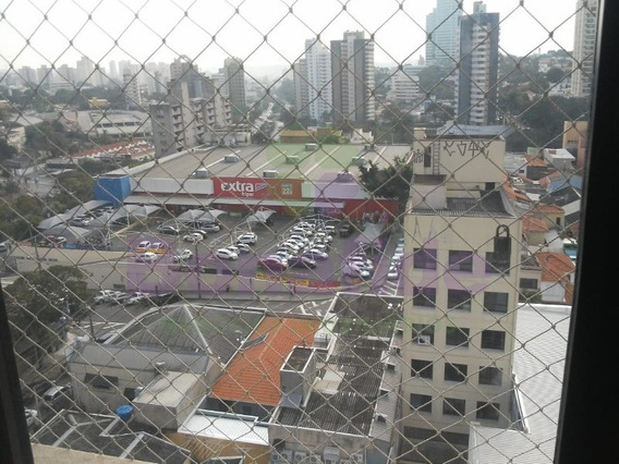 Apartamento A Venda, Edifício Bbc, Bairro Centro, Cidade De Jundiaí. - Ap11488 - 68310401