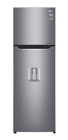 Refrigerador 9 Pies Despachador Inverter Plata Lt29wpp LG