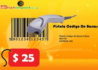 Lector Scanner Pistola Codigo De Barras Eclipse Ms5145