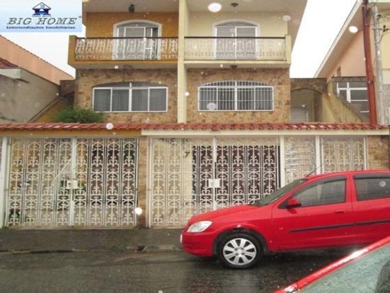 Casa Residencial À Venda, Bairro Inválido, Cidade Inexistente - Ca0665. - Ca0665 - 33597971