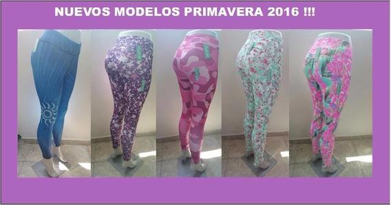 Leggins Deportivos De Moda. Mallas Colombianas Verano 2016