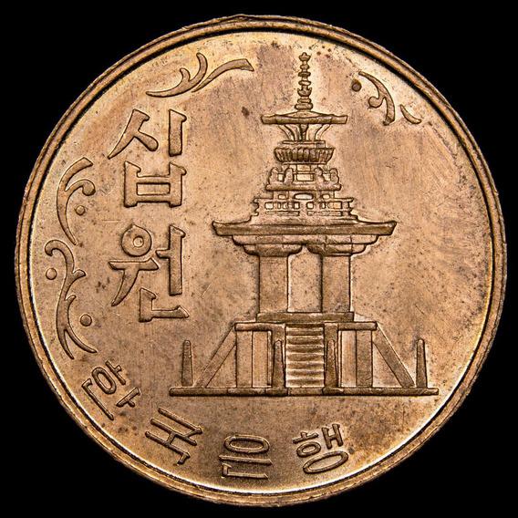 Korea Del Sur, 10 Won, 1968. Sin Circular
