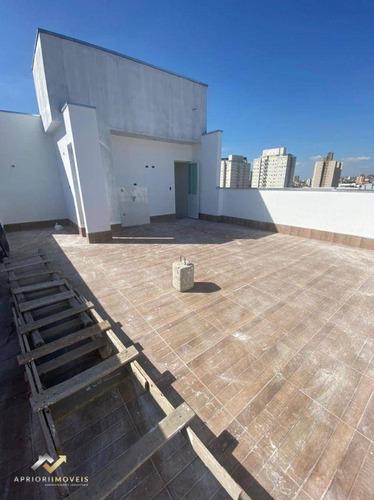 Cobertura Com 2 Dormitórios À Venda, 47 M² Por R$ 314.000,00 - Vila Alzira - Santo André/sp - Co0427