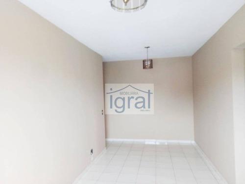 Imagem 1 de 15 de Oportunidade! Apartamento 2 Dormitórios, Ótima Localização. - Ap1222