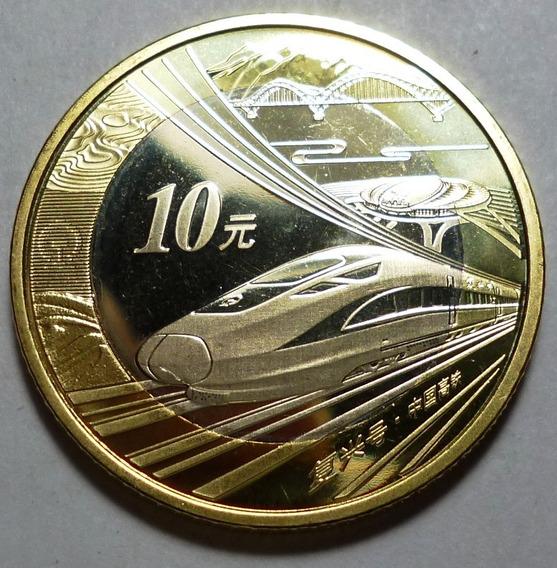 China Moneda Bimetalica 10 Yuan 2018 Tren Bala