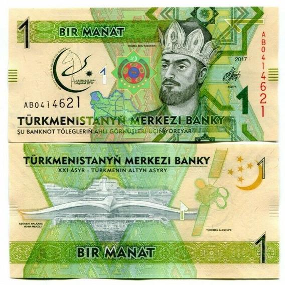 Turkmenistan 1 Manat Billete Nuevo Sin Circular