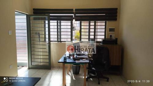 Imagem 1 de 6 de Casa Com 3 Dormitórios À Venda, 206 M² Por R$ 580.000,00 - Vila Maria - Campinas/sp - Ca1595