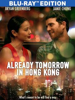 Already Tomorrow In Hong Kong Blu-ray Us Import