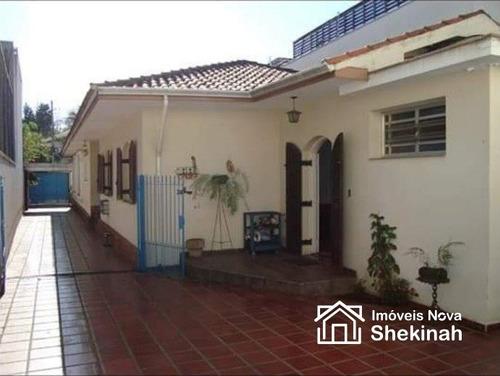 Casa Residencial - Jardim America - Ref: 22648 - V-22648
