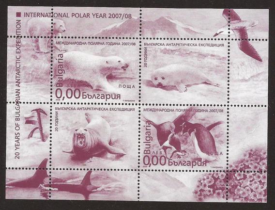Bulgaria 2007 Souvenir Specimen Año Internacional Polar -220