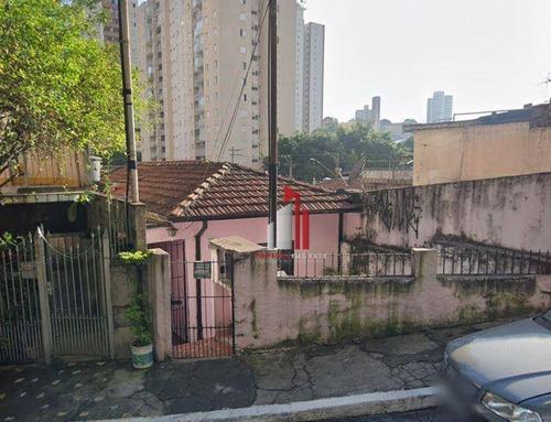 Imagem 1 de 9 de Terreno À Venda, 128 M² Por R$ 350.000,40 - Freguesia Do Ó - São Paulo/sp - Te0051