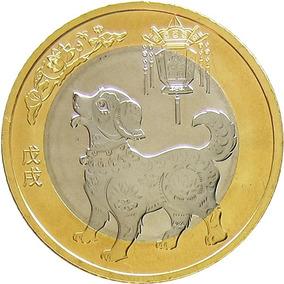China - 10 Yuan 2018 (cachorro)