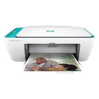 Impresora Multifunción Hp Deskjet 2675 (imphpdj2675)