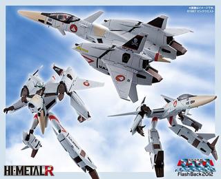 Bandai Hi-metal R Macross / Robotech Vf-4 Lightning Iii