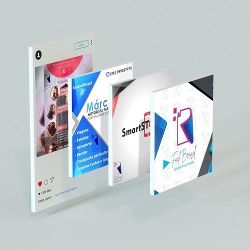Imagem 1 de 5 de Designer, Arte Em Geral