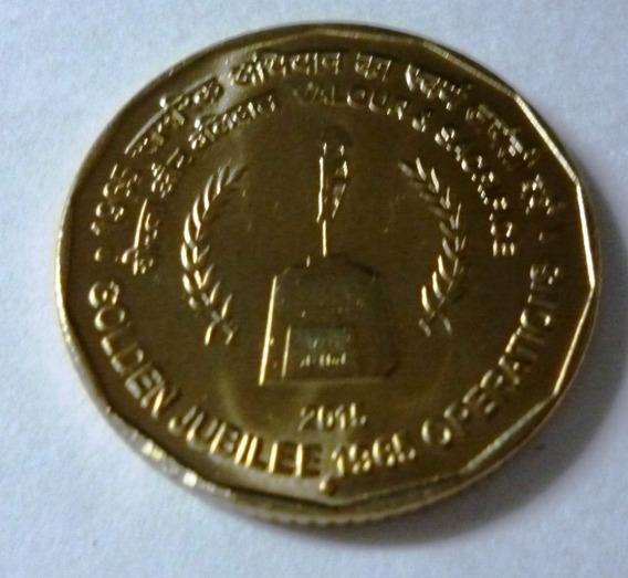 India Moneda 5 Rupias 2015 50º Aniversario Militar Unc