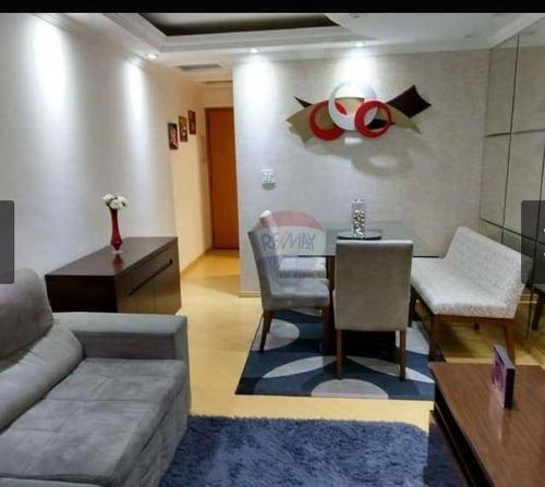 Imagem 1 de 30 de Apartamento Com 3 Dormitórios À Venda, 75 M² Por R$ 300.000,00 - Butantã - São Paulo/sp - Ap0763