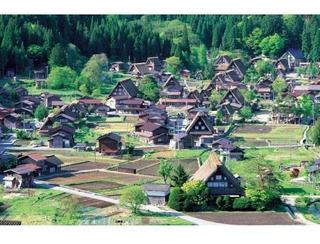 Puzzle Tomax Shirakawago Gifu Japon X 1500 Piezas