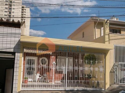 Imagem 1 de 30 de Casa Tatuapé - 7901