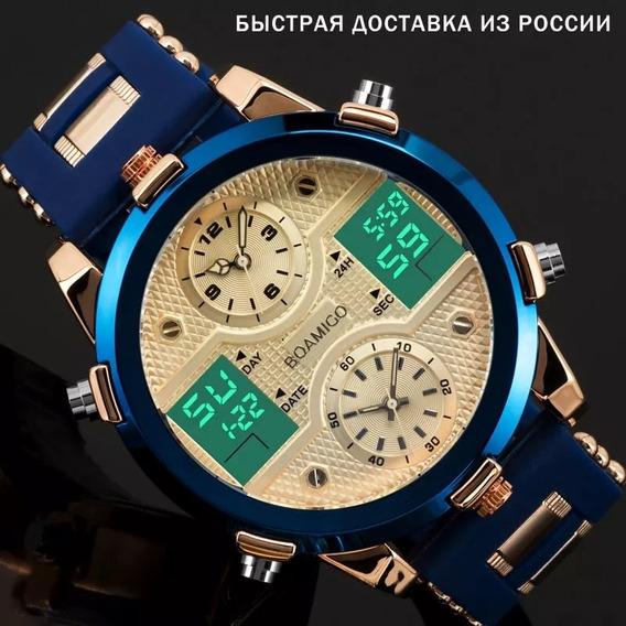 Relógio Boa Amigo Luxo Na Caixa