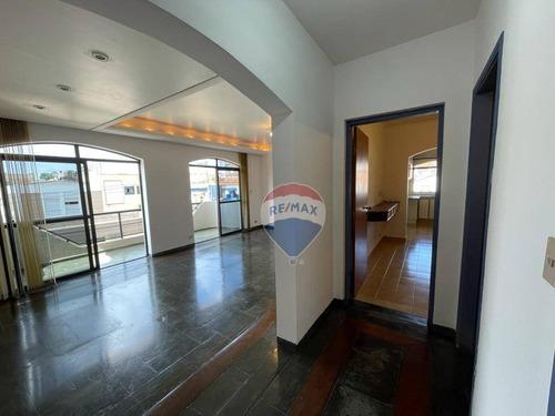 Apartamento À Venda, 227 M² Por R$ 790.000,00 - Centro - Atibaia/sp - Ap0885