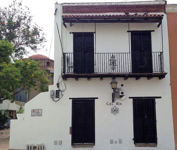 Local Comercial En El Conde, Zona Colonial, 115 M2. Id-1529