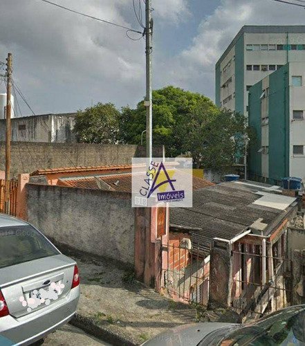 Imagem 1 de 6 de Terreno À Venda, 100 M² Por R$ 265.000 - Vila Bocaina - Mauá/sp - Te0067